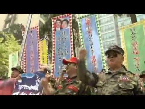 ANB, Japan veteran wants justice for  comfort women , July 24,2013