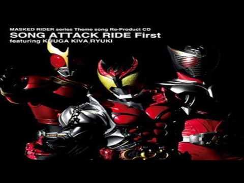 Break The Chain (Ver. Rider Chips) Kamen Rider Kiva