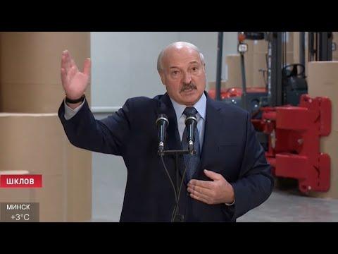 Лукашенко: Россия специально давит на нас! Братья так не поступают! Визит в Шклов