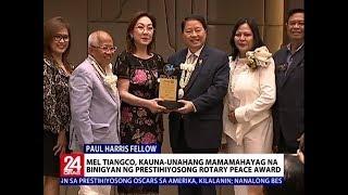 Mel Tiangco, kauna-unahang mamamahayag na binigyan ng prestihiyosong Rotary Peace Award