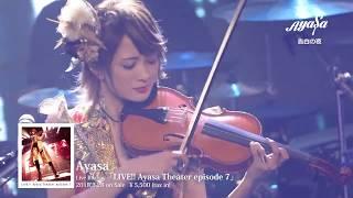Download lagu Ayasa Live Blu ray LIVE Ayasa Theater episode 7 Trailer MP3