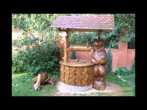 Интересные варианты декоративного колодца своими руками, красивый декор вашего двора