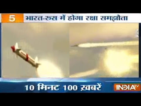 News 100 | 15th October, 2016 ( Part 1 ) - India TV