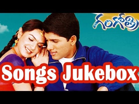 Gangothri (గంగోత్రి) Telugu Movie Full Songs Jukebox || Allu Arjun, Aditi Agarwal