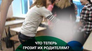 Школьники из Екатеринбурга сняли секс-видео на уроке