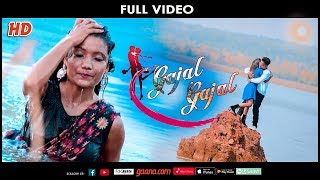 Gajal Gajal FULL VIDEO (Ruku Suna) New Sambalpuri Music Video l RKMedia