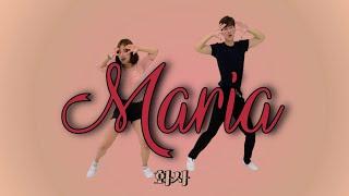화사 (Hwa Sa) - 마리아 (Maria) | 다이어트 댄스 2주에 10kg 빠지는 춤