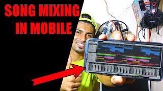 Mobile से मिक्सिंग कैसे करे | How To Mixing A Song By Android Mobile | Full Mixing By Mobile Master