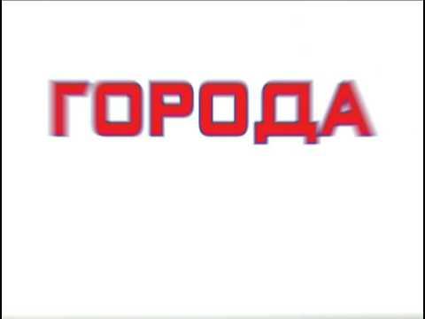 карта оренбурга 2