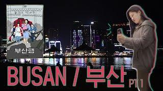 korea busan travel
