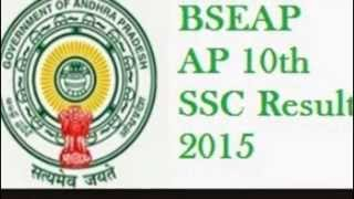 how to check ap 10th class result 2015