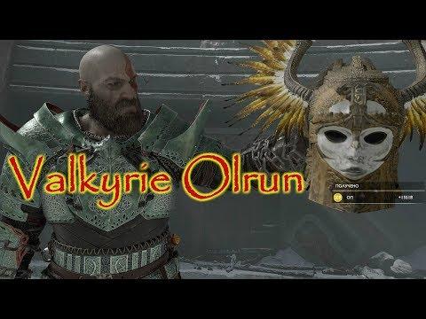 Валькирия Ольрун God of War...