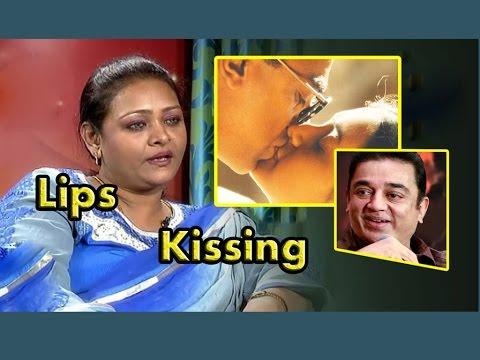 Kamal's lips Kissing : Shakila Interview | kamala hassan - entertamil.com thumbnail
