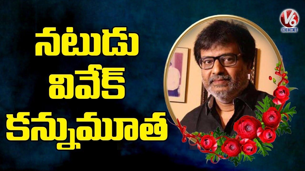 Tamil actor Vivek passes away at 59