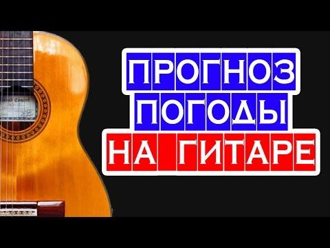 Перевод песен Joe Dassin: перевод песни Salut, текст песни