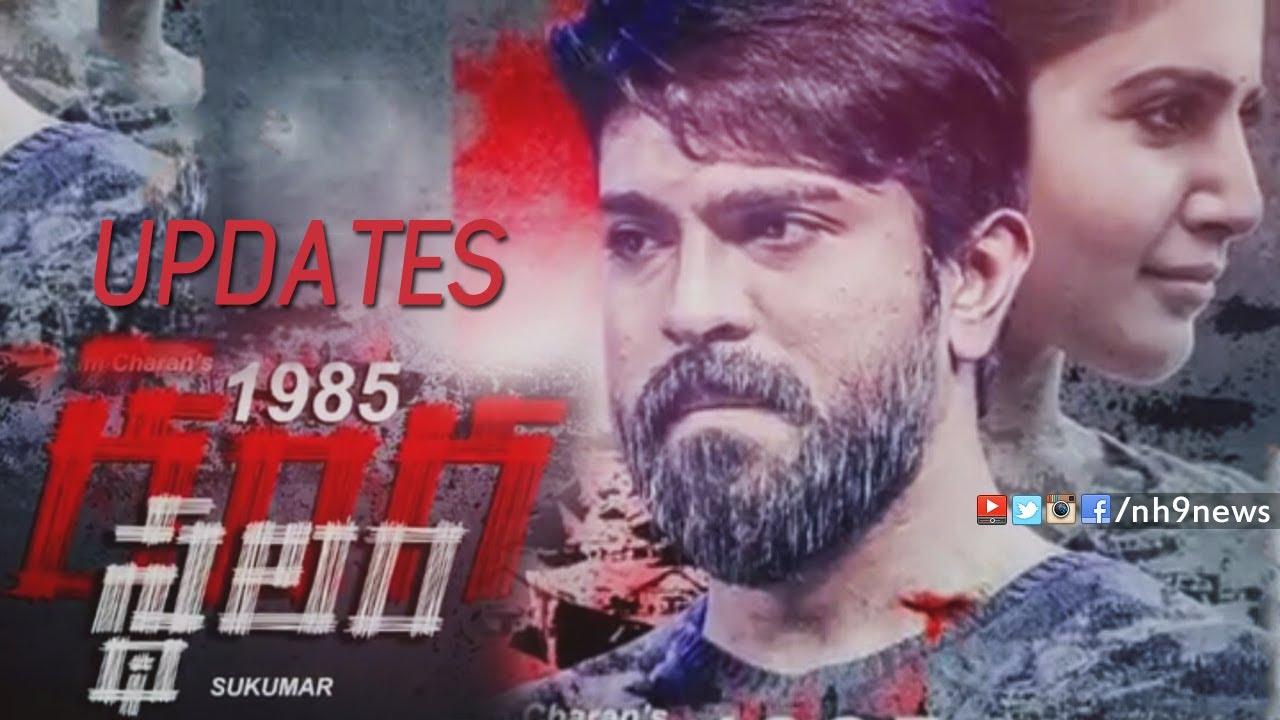 Ram Charan Sukumar Rangasthalam 1985 Movie New Updates
