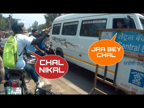 ROAD RAGE! (DAILY MUMBAI) DAILY OBSERVATION #2