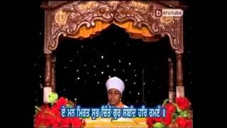 Sehaj Path (Episode 122, Ang:504-508) by Akal Academy Baru Sahib Students