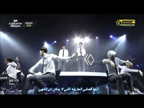 EXO moon light Arabic sub HD