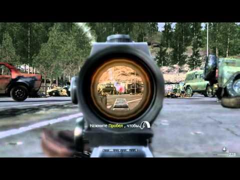 Прохождение Call of Duty 4: Modern Warfare. Миссия 20