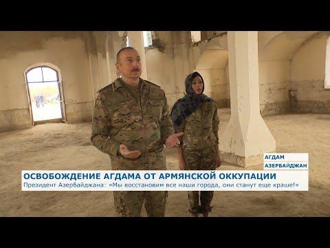 Ильхам Алиев: Враг ответит за все военные преступления