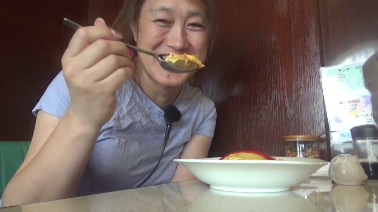 昭和レトロな喫茶店のオムライス☆ - YouTube
