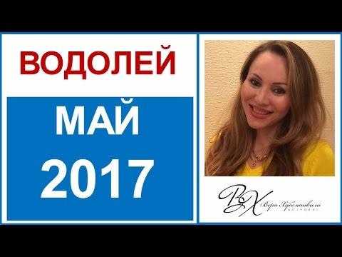 ВОДОЛЕЙ. Официальный сайт и интернет-магазин в Красноярске