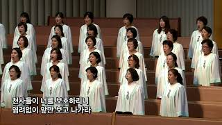 받은 복을 세어 보아라 샤론여선교회성가대 지휘 최선미 주일저녁 부평감리교회 20190818