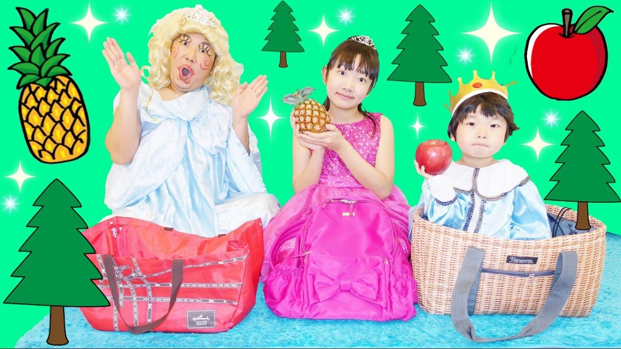 ★「お姫様&王子様&パパ子のプリンセスハイキング!」高級食材続々登場~!★Royal hiking★