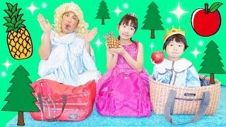 ★「お姫様&王子様&パパ子のプリンセスハイキング!」高級食材続々登場~!★Royal hiking★ thumbnail