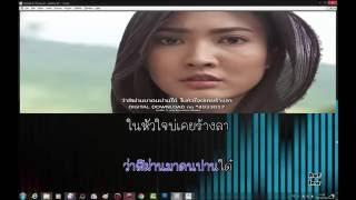 คู่คอง Ost.นาคี | ก้อง ห้วยไร่ cover karaoke soner x3 by Aoflnw