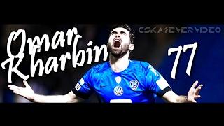 Omar Kharbin عمر خريبين /Al-Hilal/ Skills, Assists & Goals /2017/ HD 2017 Video