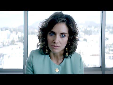 Блеск (1 сезон) — Русский трейлер (2017)
