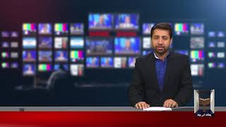 (Bethat News 16 oct 2018@2 pm) بعثت خبر نامہ 16اکتوبر