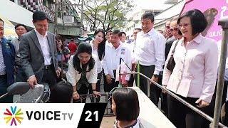 Tonight Thailand - 'ชัชชาติ' ประเดิมลงพื้นที่ รพ.บ้านแพ้ว