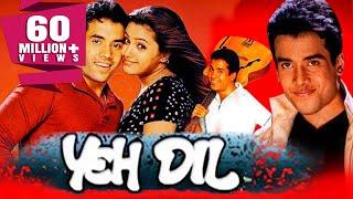 Yeh Dil (2003) Full Hindi Movie | Tusshar Kapoor, Anita Hassanandani, Akhilendra Mishra