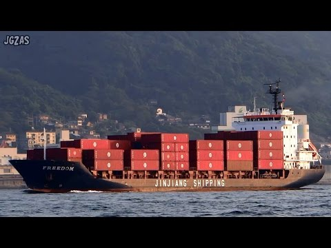 FREEDOM Container ship コンテナ船 錦江航運 関門海峡 2014-SEP