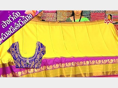 Wholesale Exclusive Kanchi Tissue & Banarasi Pattu Saree || Sogasu Chuda Tarama || Vanitha TV