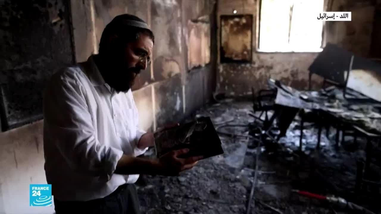 إحراق سيارات ومعابد يهودية في مدينة اللد الإسرائيلية  - 12:58-2021 / 5 / 12