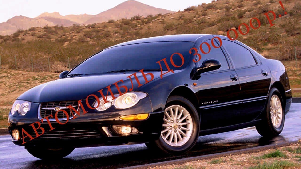 Nissan serena iv (c26). 2. 0 cvt (147 л. С. ) бензин, передний привод, минивэн, белый. 849 000 ₽. Правый руль. 2011. 53 000 км. Автосалон на металлургов 2ж. 37 объявлений. Добавить в избранное. Объявления с заметками добавляются в избранное автоматически, чтобы вы могли легко их найти.