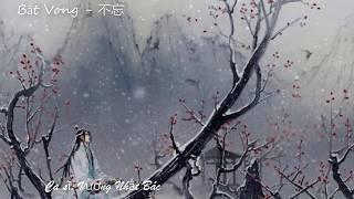 Bất Vong Lyrics - Won't Forget/不忘 - Nổi Lòng Lam Vọng Cơ - Vương Nhất Bác - Nhạc Phim Trần Tình Lệnh