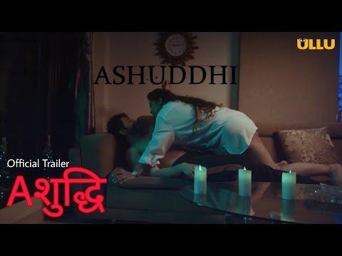 Download Aशुद्धि | Webseries Trailer | Kavita Radheshyam | Hiten Tejwani #TechieTuner