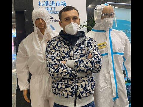 Фабрика по производству масок в ИУ (Yiwu) - производство медицинских масок Китай