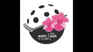 AOFC Cup 2018 - JPN v IRI thumbnail