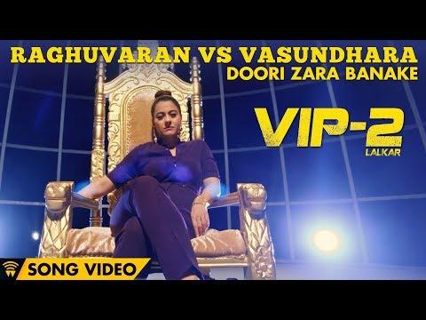 Raghuvaran Vs Vasundhara - Doori Zara...