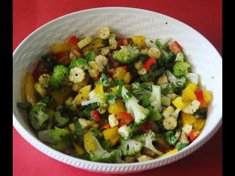 Broccoli And Bell Pepper Salad | Easy To Make | Instant | Healthy