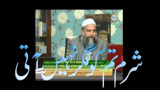 Mistakes in writings of Mirza Ghulam Ahmad Qadiani - Allegation of Mullah Sialvi Refuted (Part-2)