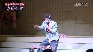 [ 품바공연 ] 각설이 품바.... 남팔도(1,2) /…