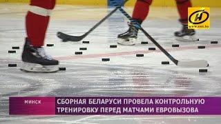 видео ЧМ по хоккею 1982, Финляндия, СССР - Канада