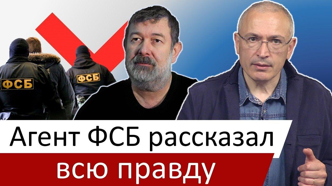 Как в ФСБ фабриковали дело Артподготовки | Расследование Досье